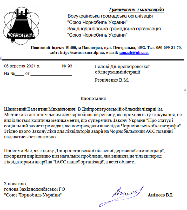 Резніченко В.М